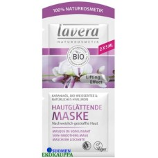 Lavera skin-smoothing mask karanja 2*5ml