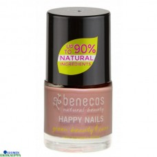 Benecos happy nails kynsilakka you-nique