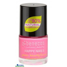 Benecos happy nails kynsilakka pink forever