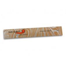 Auroshikha suitsuke cinnamon