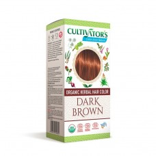 Cultivator´s kasviväri dark brown